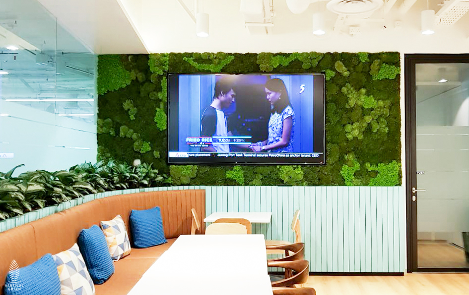 moss wall uob bank singapore