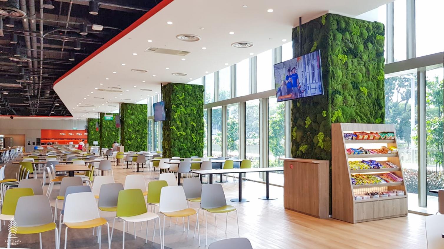Shopee Asia Headquarters   Vertical Green Pte Ltd